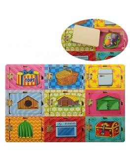 Деревянная игра Монтессори с дверями (MD 0965) - mpl MD 0965