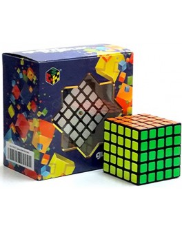Кубик Рубика 5x5 Диво-кубик - kgol 7089AA