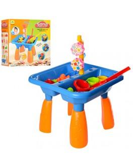 Игровой столик для песка и воды HG-608