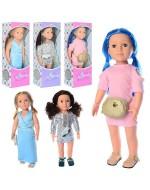 Лялька, що говорить, інтерактивна - поговорить з Вашою дитиною, заспіває пісню або розповість казку