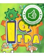 Рекомендовані товари від інтернет-магазину IQgra.com.ua