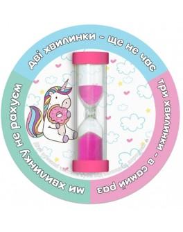 Пісочний годинник на присосці Чистимо зубки 3 хвилини, рожевий