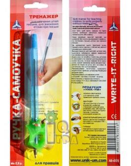 Ручка-самоучка Тренажер для письма - Unik04