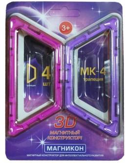 3D Магнитный конструктор Магникон Трапеция (МК-4-ТП)