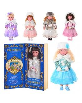 Интерактивная кукла сказочница Василиса (M 2266 RI-M 2133 UI) - mpl M 2266