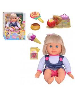 Интерактивная кукла Мила: Любимые вкусняшки (5313) - mpl 5313