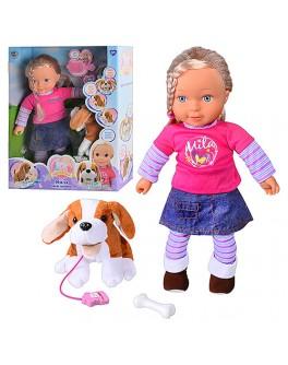 Интерактивная кукла Мила: Мой щенок (5371) - mpl 5371