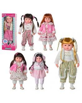 Интерактивная кукла Стеффи (M 1524) - mpl M 1524