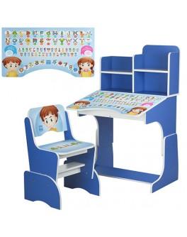 Парта детская регулируемая со стульчиком Алфавит Bambi (B 2071-19) - mpl B 2071-19