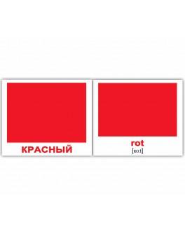 Карточки Домана мини Цвета немецко-русские Вундеркинд с пеленок - WK 2100064094019