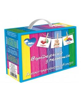 Карточки Домана Англо-українська валіза Вундеркинд с пеленок - WK 2100064478314