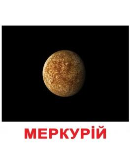 Карточки Домана Космос укр. язык Вундеркинд с пеленок