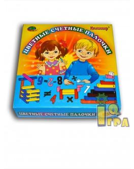 Цветные счетные палочки Кюизенера для детей 3-7 лет Корвет