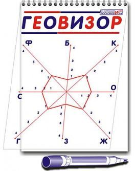 Геовизор методика Воскобовича - vos_041