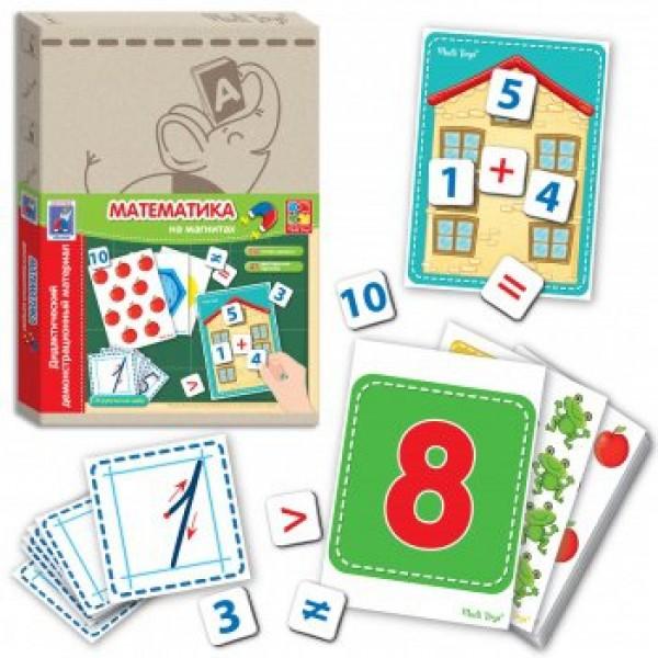 Фото набора Дидактический материал на магнитах Математика, для детей от 4 лет