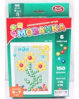 Набор для занятия мозаикой Play Smart на 150 фишек + доска 26х17, переносной