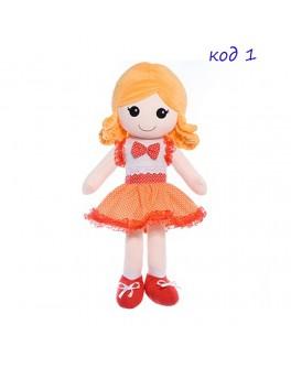 Кукла Лалалупси - mpl 00416-83/82/81