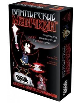 Карточная игра Вампирский Манчкин Hobby World - dtg 1089