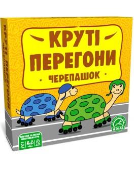 Настольная игра Круті перегони (Крутые гонки черепашек) Arial  - arial 0817