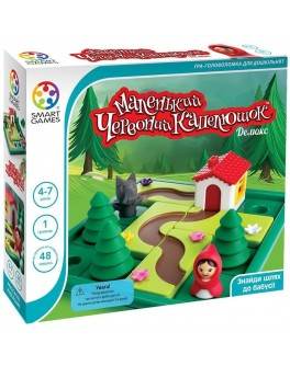 Настольная игра Smart Games Маленький червоний капелюшок (SG 021 UKR) - BVL SG 021 UKR