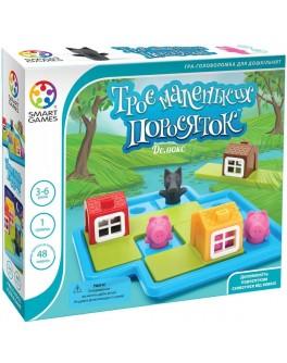 Настольная игра Smart Games Троє маленьких поросяток (SG 023UKR) - BVL SG 023 UKR