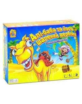 Настольная игра Fun Game Алі-баба, та його шалений верблюд (7044) - igs 63036