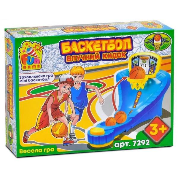 игра Fun Game Баскетбол 7292