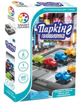 Настольная игра-головоломка Smart Games Паркинг (Паркінг)