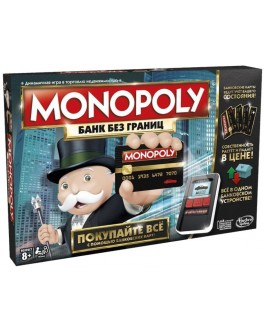 Настольная игра Монополия с банковскими карточками (обновлённая версия) - pi B6677