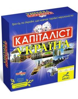 Настольная игра Капіталіст Україна (Капиталист Украина) Arial  - arial 0824