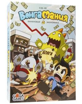 Настольная игра ВонгаМания. Банановая Экономика (Wongamania: Banana Economy) - pi GG052