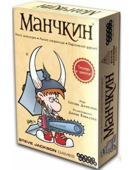 Карточная игра Манчкин (Munchkin) Hobby World - dtg 1031