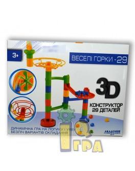 Настольная игра 3D Конструктор Веселые горки