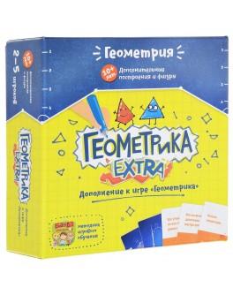 Карточная игра Геометрика EXTRA Банда умников - pi УМ031