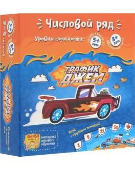 Карточная игра Трафик Джем Арифметическая игра Банда умников - pi УМ001