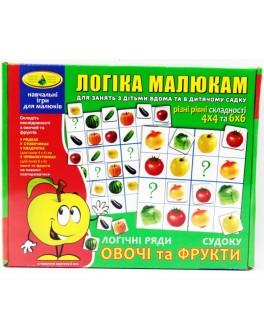 Игра Логические ряды. Овощи и фрукты. Судоку (укр.) - GR rv0057214
