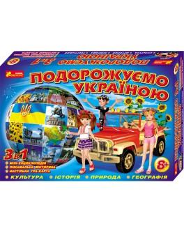 Настольная игра Путешествуем по Украине, Ranok Creative - RK 12120011У