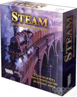 Настольная игра Steam: Железнодорожный магнат - dtg 1305