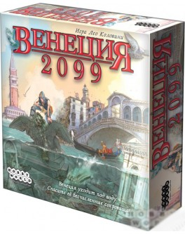 Настольная игра Венеция 2099 - dtg 1302