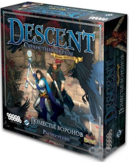Настольная игра Спуск: Поместье Воронов (Descent: Manor of Ravens) - dtg 1414