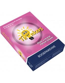 Thinkers 12-16 лет Воображение - pi Th-1204