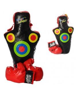Боксерский набор со звуковыми эффектами M 1045