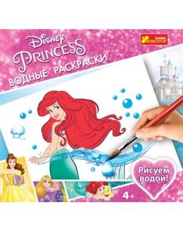 Водные раскраски Дисней Принцессы Ариэль Ranok Creative
