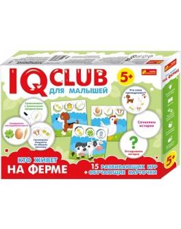 Учебные пазлы. Кто живет на ферме. IQ-club для малышей Ranok Creative - RK 13152038Р