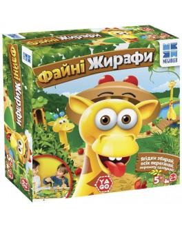 Настольная игра Дивные Жирафы (Файні Жирафи) - KDS 678710
