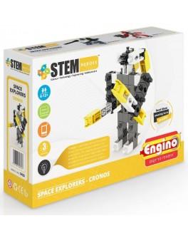 Конструктор Engino STEM HEROES: Исследование космоса: Кронос - KDS SH23