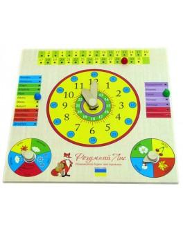 Деревянная игрушка Календарь и Часы Розумний Лис