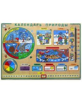 Деревянная игра Календарь (Круглый год) Lam Toys