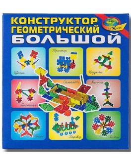 Конструктор геометрический большой для детей от 3 до 12 лет