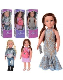 Кукла большая интерактивная Limo Toy M 3957-59-60 UA - mpl M 3957-59-60 UA